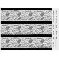 Buy cheap Underwear Lingerie Lace Fabric Embroidery Lace Trim Customized from wholesalers
