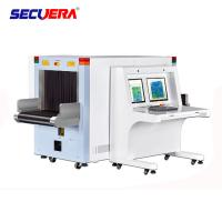 Buy cheap Film Safety X Ray Screening Equipment , Luggage X Ray Machine With Adjustable Anode Voltage from wholesalers