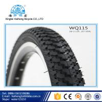 Buy cheap china manufacuter 14'' 16'' 20'' 24'' 26'' 28'' electric bike tire from wholesalers