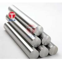 China TORICH Quality Assurance Bar Price  Alloy Rods Titanium Scooter bars on sale