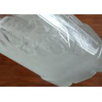 Buy cheap C12H26Na2O5S Sodium Lauryl Sulfate Detergent 70% Purity Good Solubility from wholesalers