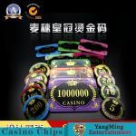 Buy cheap Wheat Ear Crown Bronzing Acrylic Casino Poker Chips Custom Purple UV Light from wholesalers