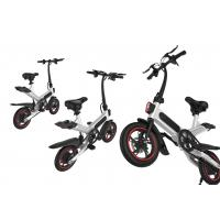 Wholesale Pedal Assist Small Folding Electric Bike For Leisure / Sport Aluminium Alloy Frame from china suppliers