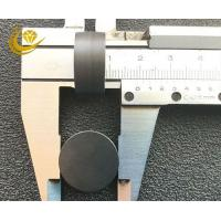 Buy cheap PCBN blade single crystal production durable long service life fillet fillet can be processed from wholesalers
