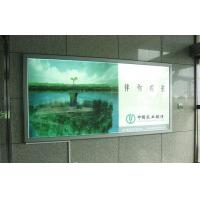 China hot sale hanging crystal ultra slim led light box (factory price, good quality, timely delivery) on sale