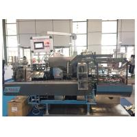 Buy cheap Blister Carton Packaging Machines Fully Automatic  cartoning machine with Speed 200 boxes/min from wholesalers