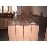 Buy cheap 12micron Glossy and 15micon Matt Lamination film from wholesalers