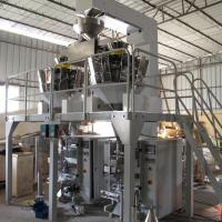 KDS-520 Vertical potato chips packing machine (L)1500*(W)1140*(H)1540mm Cheap and fine Manufactures