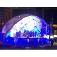 Buy cheap 20 M Luxury Dome Tent , Led Lights Transparent Dome Tent For Music Concert Event from wholesalers