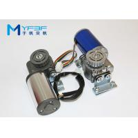 Buy cheap Powerful Automatic Sliding Door Motor , 24V DC Brushless Electric Motor from wholesalers