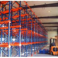 Buy cheap High Quality Metal Warehouse Shelving Racking  Drive In Pallet Racking for Sale from wholesalers