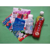 Buy cheap PET/PVC Heat shrink label for bottled drinks packing from wholesalers