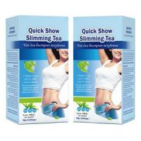 Best Herbal Slimming Tea Manufactures