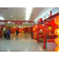 Buy cheap yiwu purchasing agent best service from wholesalers