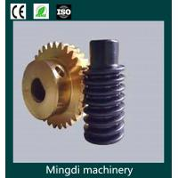 Buy cheap small worm gear micro worm gear small diameter worm gear from wholesalers