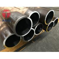 Buy cheap Carbon Seamless ASTM A513 Precision DOM Steel Tube from wholesalers
