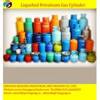 Buy cheap cooking gas cylinder price, LPG gas cylinder price from wholesalers