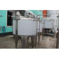 High-Speed Vertical Stainless Emulsification Tank For Mixing Liquid and Fluid Manufactures