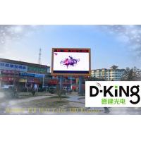 Wholesale Outdoor P16 LED Panel Commercial Led Displays Led Advertising Boards from china suppliers