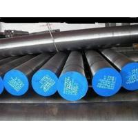 Buy cheap Forged Steel Round Bar C35,CK35,S35C from wholesalers