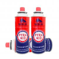 Buy cheap Butane Gas Canister Refilling Aerosol Spray from wholesalers