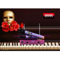 Buy cheap Quad Top Rated Wireless Microphone Uhf Wireless Microphone Sets from wholesalers