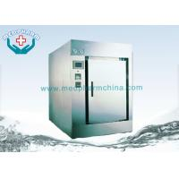 Buy cheap PID Control System Hot Air Oven With Accurate Temperature Sensor For Veterinary from wholesalers
