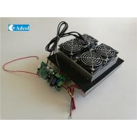 Wholesale Customized Peltier Thermoelectric Air Cooler For ATM Machinery Cooling from china suppliers