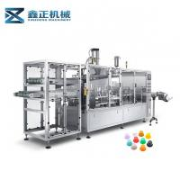 Buy cheap Customized Fully Automatic Coffee Capsule Packing Machine ±0.15g  Accuracy from wholesalers