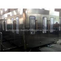 4 In 1 Liquid Bottle Filling Machine , Purified Water Filling Machines And Equipment
