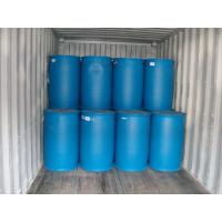 Buy cheap CAS 51218-45-2 Agro Bio Chemicals Metolachlor 95% TC Selective Systemic Herbicide from wholesalers