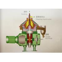 Buy cheap Disc Stack Waste Oil Centrifuge Separator Lower Noise For Liquid Solid Separation from wholesalers