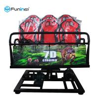 Buy cheap Dual Projection 7D Movie Theater , Dynamic 5d 9d 12d Cinema With 8 9 12 Seats from wholesalers