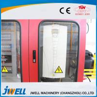 Buy cheap Jwell Plastic Recycling PE/PE WPC PVC SPC/PVC Decoration Floor/Board/Wallboard Portable Extruder Making Machine from wholesalers