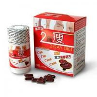 Buy cheap Authentic 2 Day Diet Pills That Suppress Appetite Japan Lingzhi Slimming Formula from wholesalers