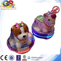 Buy cheap Coin operated kids ride machine, kids rides for sale coin operated car kids ride on car from wholesalers