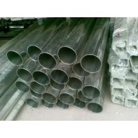 Buy cheap 17-7PH UNS S17400 Stainless Steel Welded Pipe / Seamless Tube with Best Price from wholesalers