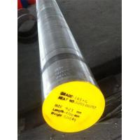 Buy cheap Alloy Steel Round Bar AISI 4140 / DIN 1.7225 With Forged Condition from wholesalers