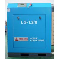 Buy cheap 10hp 42 CFM 145 PSI Rotary Screw Air Compressor / 7.5kw Quiet Air Compressor from wholesalers