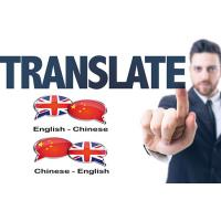 Wholesale Guangzhou Private englishTranslator  Interpreter Service one stop service center in China from china suppliers