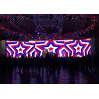 Buy cheap Full Color P2 LED Advertising Displays / Large Outdoor LED Display Screens 2500nits from wholesalers