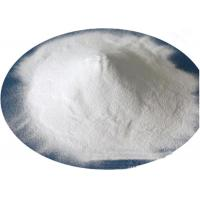 Buy cheap industrial paint Grade Titanium Dioxide Powder CAS No. 13463-67-7 from wholesalers
