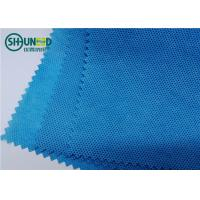 Buy cheap Polypropylene PP Spunbond Non Woven Fabric For Surgical Gown / Drape from wholesalers