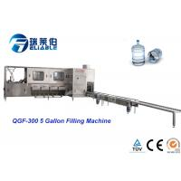 Buy cheap Automatic 5 Gallon Water Filling Machine Mineral Water Production Line 100 ~ 1200BPH from wholesalers