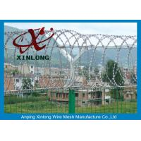 Buy cheap Airport Razor Barbed Wire For Security Fence OEM / ODM Available from wholesalers