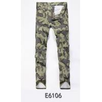 Buy cheap Wholesale Men's top designer pants camouflage trousers long loose male fashion E-visu pant from wholesalers