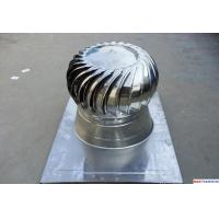 200mm Roof Top Air Vent Turbine Ventilator Manufactures