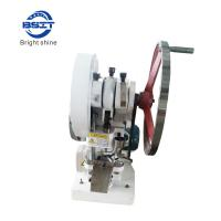 Buy cheap TDP-6 laboratory single punch tablet press machine pill making machine from wholesalers