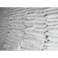 Buy cheap paper coating chemicals,coated paper coating chemicals from wholesalers