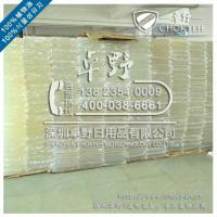 natural  soap base Manufactures